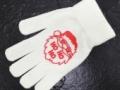santa-glove1